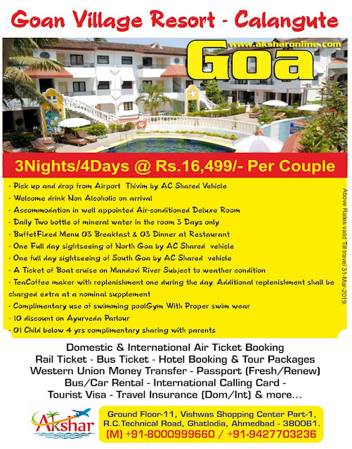 The Goan Village Package Rates 3Nights/4Days Valid Till March2019