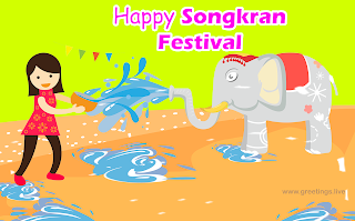 Happy Songkran Water Festival elephant