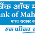 Economist in Scale - Bank of Maharashtra
