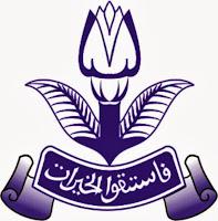 3 Ciri Perjuangan Muhammadiyah Dan Gerakannya