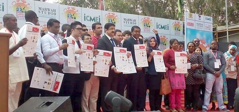 The 4th Global Festival Of Journalism Begins In Noida Dwarka Parichay