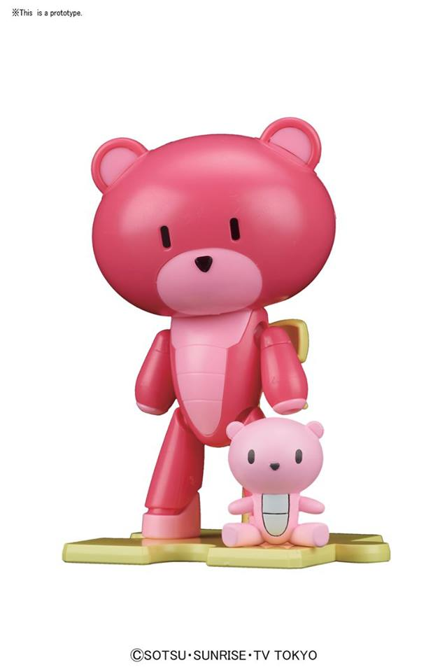 HGPG 1/144 Petit'gguy Prettypink and Petite Petit'gguy - Release Info