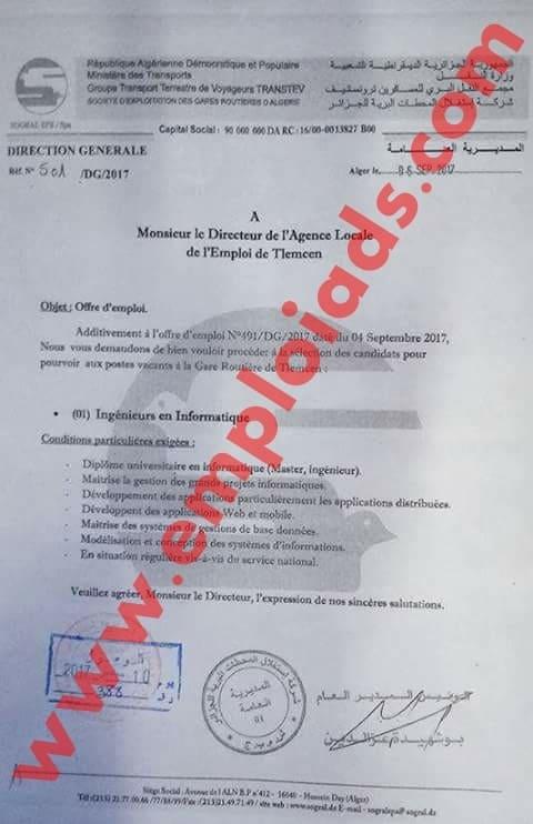 اعلان توظيف بشركة استغلال المحطات البرية ولاية الجزائر سبتمبر 2017