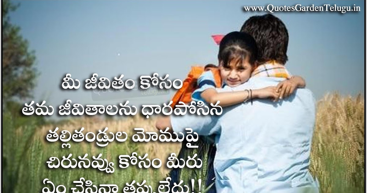Image Result For Motivational Quotes For Students In Hindi And English