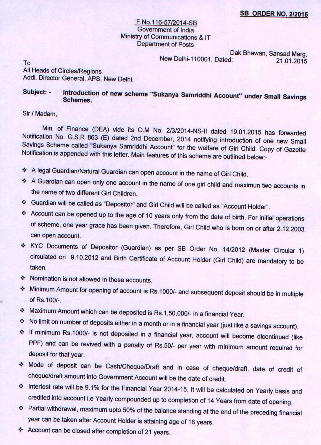 sukanya samriddhi yojana pdf in gujarati