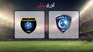 مشاهدة مباراة الهلال والتعاون بث مباشر 29-04-2019 الدوري السعودي