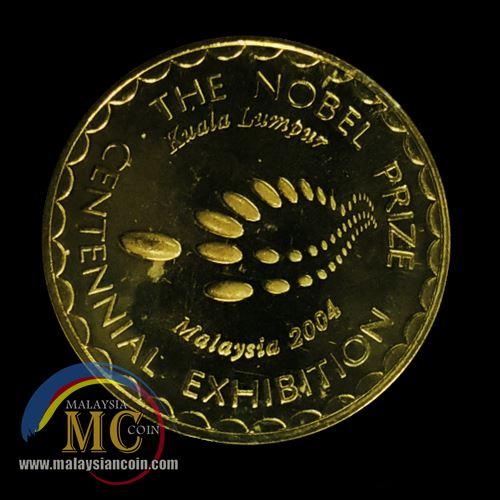 Pameran Hadiah Nobel