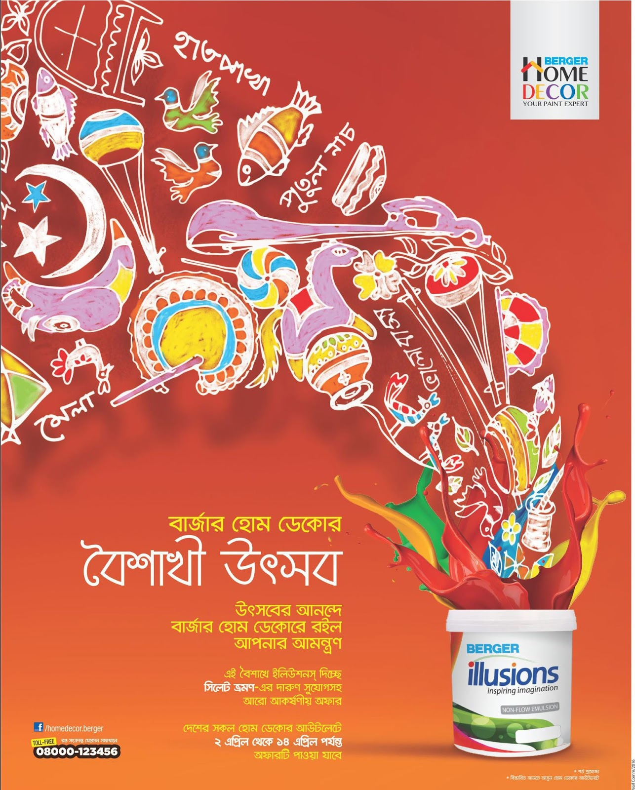 market study of berger paints bangladesh limited Satisfaction level of berger paints bangladesh limited berger, the market leader in the bangladesh paint market, is one of the oldest names in the global paint industry.