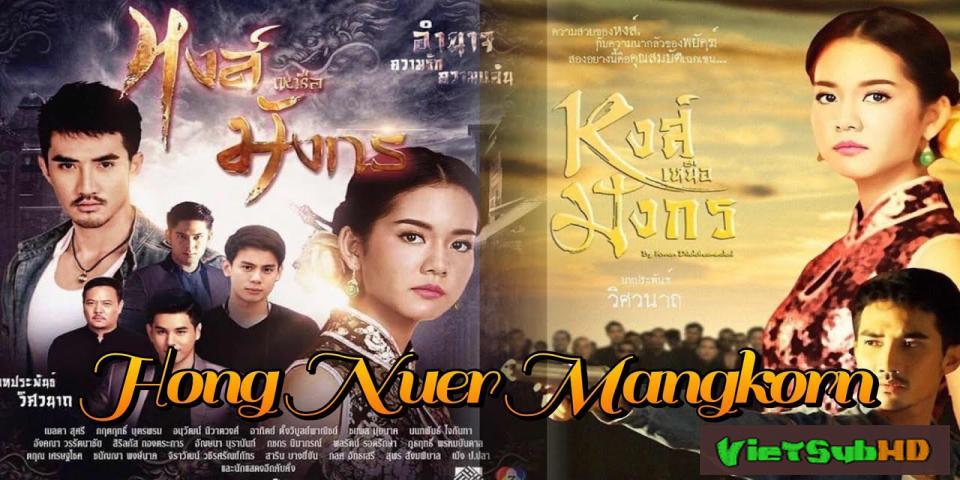 Phim Thiên Nga Cốt Rồng Tập 5 VietSub HD | Hong Nuea Mangkorn 2017