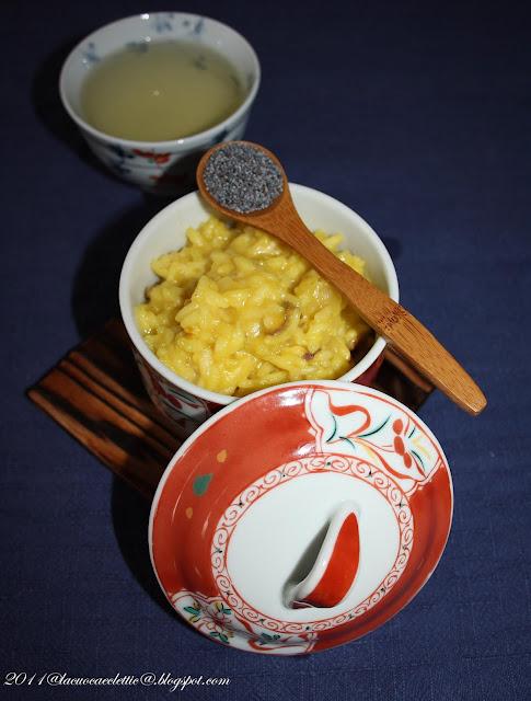 Risotto con formaggio Asiago e pistacchi