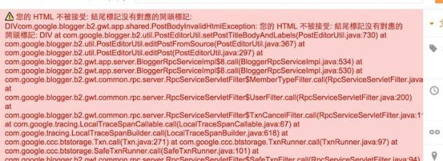 html-error-線上檢查 HTML Javascript CSS 語法工具 自動偵測錯誤