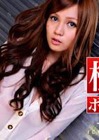 x1x-111860 極上ボディー!!! 一ノ瀬アメリ FHD/1080P