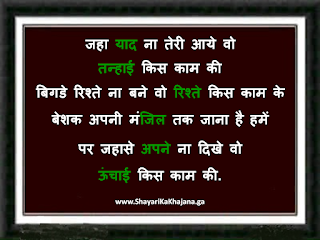 gujarati shayari hindi shayari love shayari sda shayari