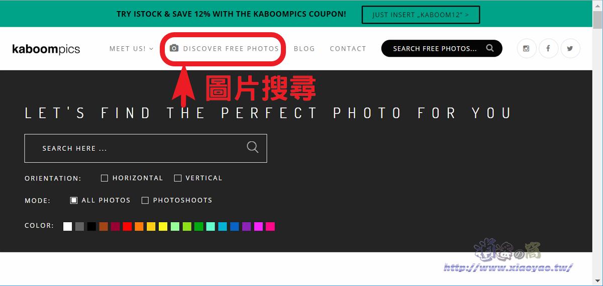 Kaboompics 簡約典雅的高畫質免費圖庫