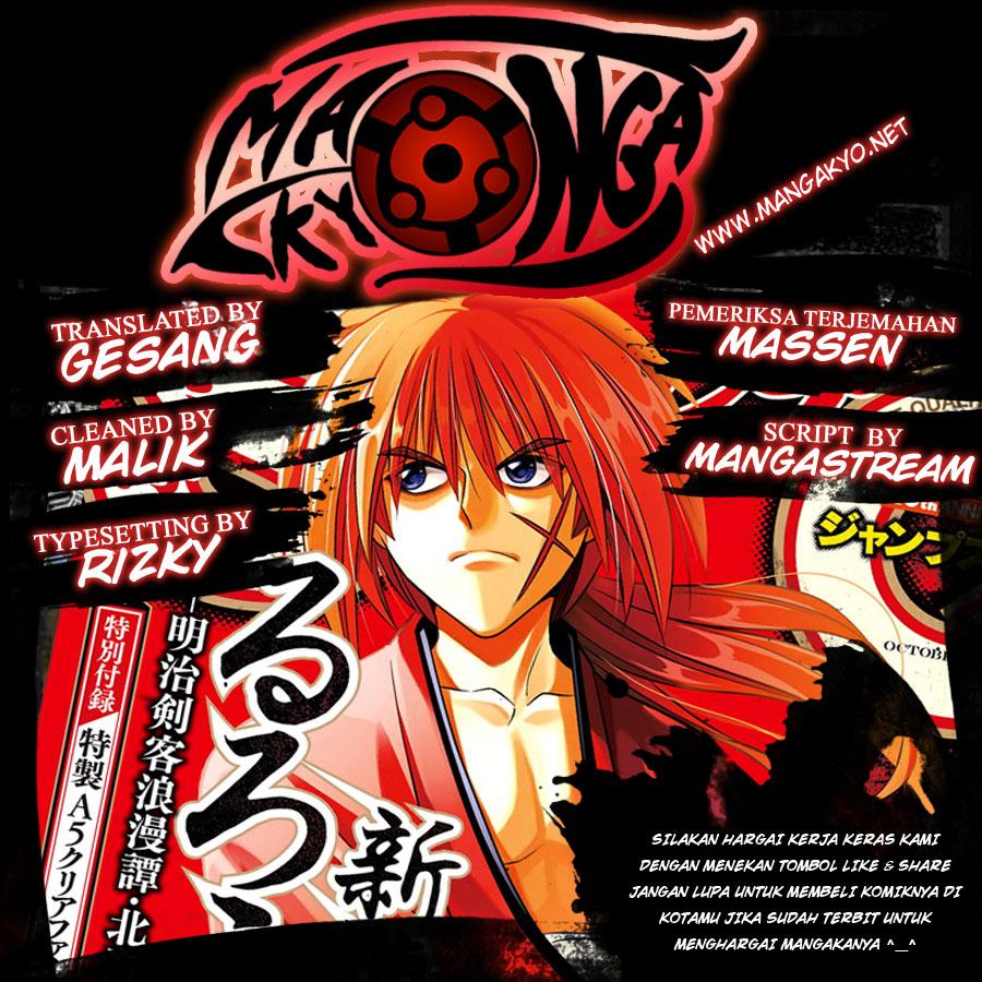 Rurouni Kenshin: Hokkaido-hen Chapter 02-1
