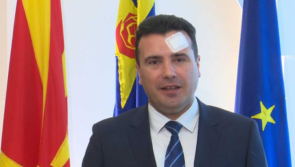 "New Europe: Zaev's ""Ilinden Gambit"" melts down in Athens and Skopje"