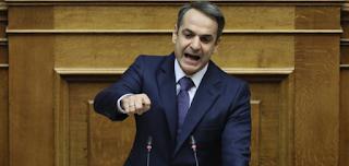 Μητσοτάκης: Θα καταργήσω τα άθλια επιδόματα πριν τις εκλογές