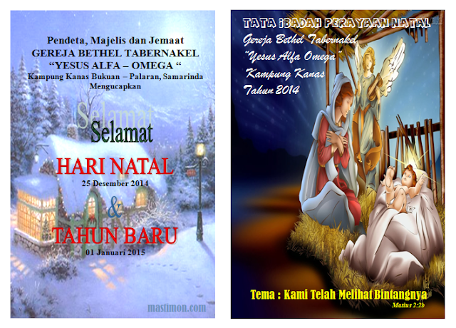 Contoh Liturgi Natal atau Tata Ibadah Perayaan Natal lengkap dengan Lirik Lagu
