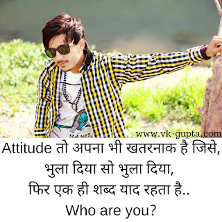 attitude status for fb profile pic