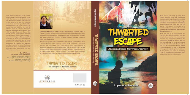 Thwarted Escape by Lopamudra Banerjee