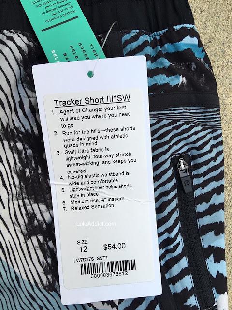 lululemon seawheeze-2016 tracker-shorts