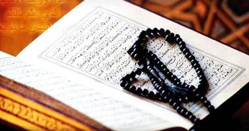 Doa Setelah Shalat Tasbih Bahasa Arab latin Dan Artinya Lengkap