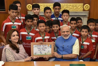 PM Modi, Narendra modi, Reliance Foundation Youth Sports, Reliance Foundation, Nita Ambani