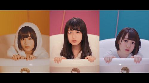 Keyakizaka46 - Bathroom Travel (バスルームトラべル) Lyrics