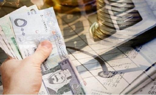 اسعار الصرف اليوم السبت ٣ فبراير