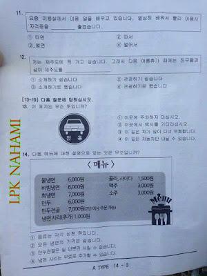 soal ujian eps topik korea