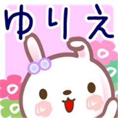 A set of sticker for Yurie