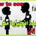 قصيدة انجليزية مترجمة - أب الى ابن  Father to son