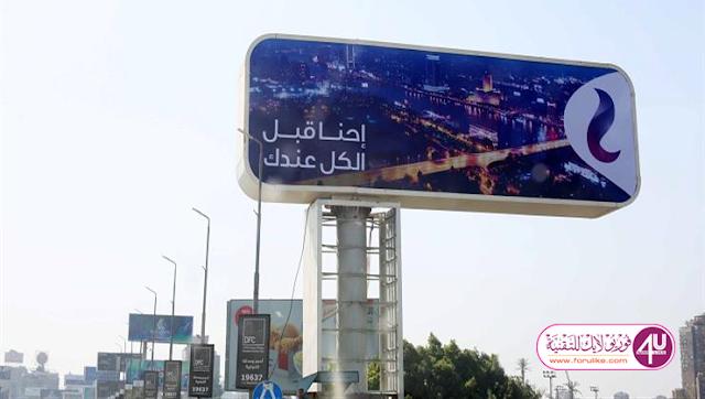 بدء التشغيل الرسمي لشركة المصرية للاتصالات لشبكة المحمول الجيل الرابع غدا وهذا هو الشعار الجديد!