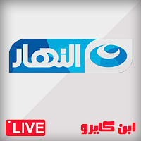 قناة النهار المصرية