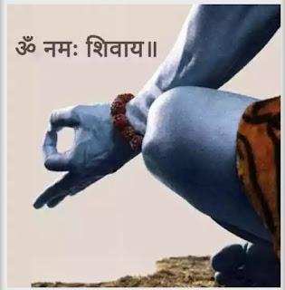 Mahakal-Image