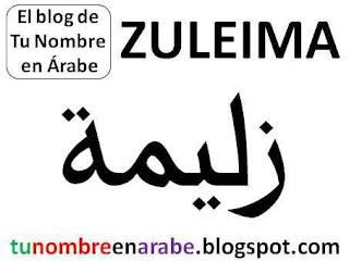 Zuleima en arabe para tatuajes