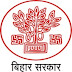 Government of Bihar Recruitment 2018 Technical Assistant and Accountant cum-IT Assistant Vacancies