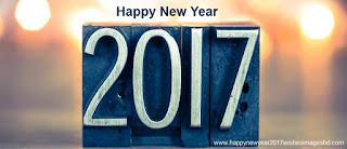 Trendy New Year 2017 Facebook Covers