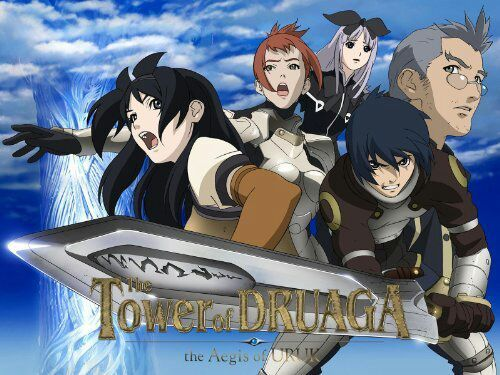 Druaga no Tou : The Aegis of Uruk Subtitle Indonesia