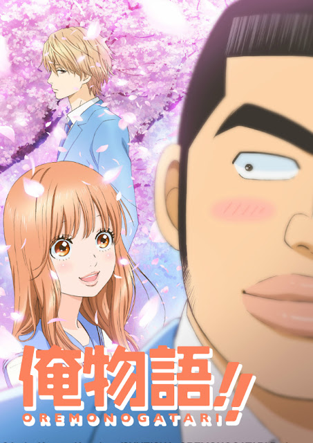 poster-anime-ore-monogatari!!