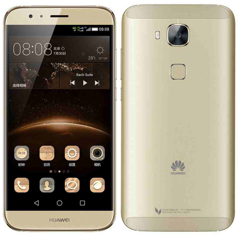 Huawei G8 Now In PH For 17990 Pesos, Features 2.5D Screen, Metal Clad Body, Octa Core CPU And Fingerprint Sensor!