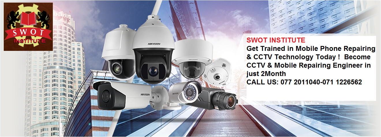 CCTV camera course | swot institute | srilanka | hikvision | security system | training| News|