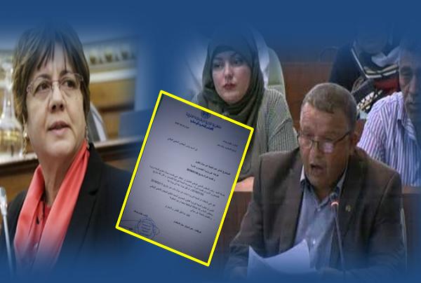 وزيرة التضامن تتحاشى الإجابة على سؤال البرلماني يوسف بكوش .. والأخير يتظلم لرئيس المجلس