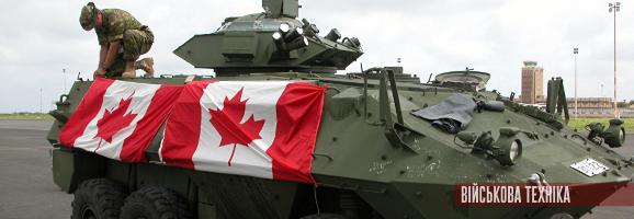 Зеленський анонсував поставки бронетехніки з Канади