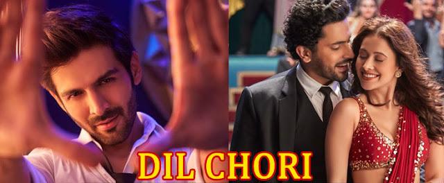 Dil Chori Lyrics