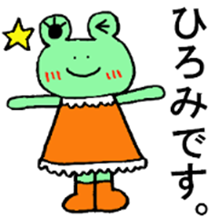 Hiromi's special for Sticker cute frog