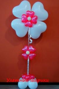 Букет из воздушных шаров с сердечком в форме цветка