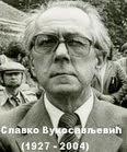 Славко Вукосављевић | РУБ