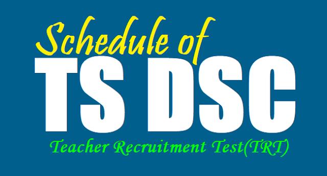 Schedule of TS DSC,Teacher Recruitment Test,Tet cum TRT,TS Teachers Recruitment,
