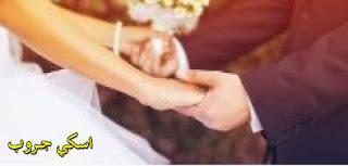 فضفضة متزوجون Gossip in married